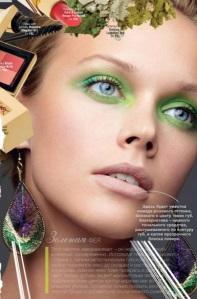 russia-cosmo-politan-beauty-green-dec-2010